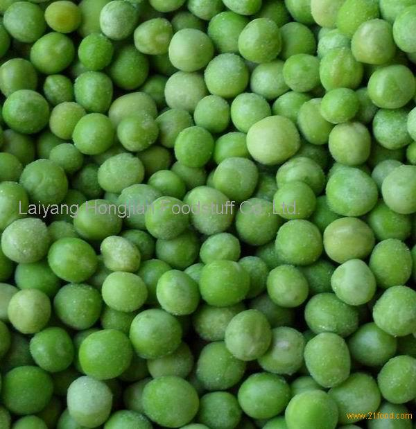 Whole Foods Frozen Snap Peas