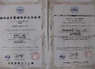 ISO22000/HACCP