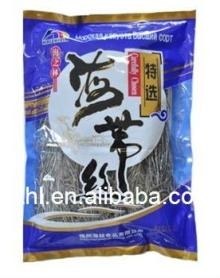 Hai Zhi Lin 800g organic nature dried seaweed strips