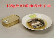Canned Sardine in oil