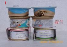 canned pet food (Holland standard)