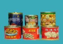 canned stewed clam