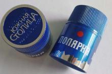 Plastic  Vodka   Bottle  Cap,Closure,Capsule 17