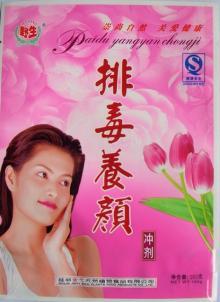 Paidu Yangyan Chongji