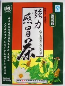 Qiangli Ganmao Cha