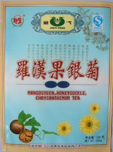 Mangosteen Honeysuckle Chrysanthmum Tea
