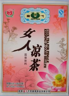 Cool Tea for Female Keeping in Good Health