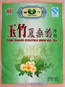 Yuzhu Xiasang Ju Tea