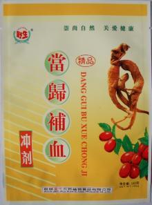 Danggui Buxue Chongji