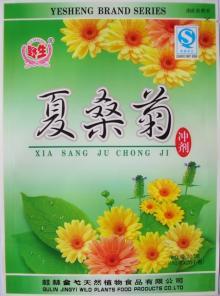 Xia Sang Ju Chongji