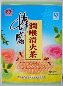 Honey Antipyretic Tea for Wetting One's Whistle