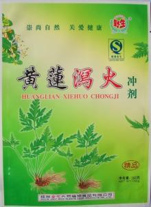 Huanglian Xiehuo Chongji
