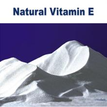 Synthetic Vitamin E 50% TAB Powder