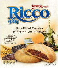 Dates Filled Cookies