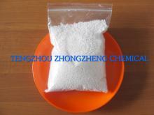 calcium   propionate   FCCIV