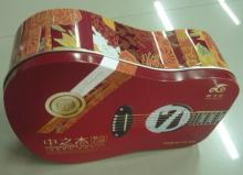 Guitar shape candy tin