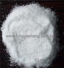 Monosodium Glutamate 99% Natural Msg Glutamate