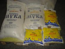Russian high protein wheat flour
