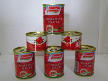 140g tomato paste