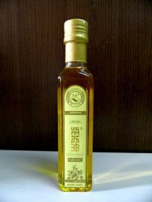 Nature Edible Perilla Oil
