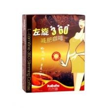 Fashion Nature Brazilian Slimming Coffee
