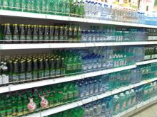 Natural Mineral Waters