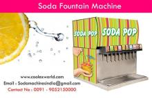 Soda Machine Kiosk