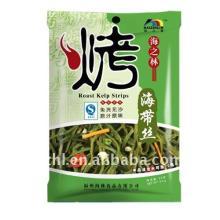 25g machine roasted dry salad seaweed