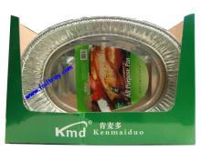 Aluminum Foil Turkey Pan