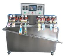 HFPZD-A bag filling machine expansion