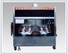 HF-PZD-C automatic revolving expansion bag filling machine