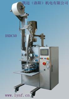 Tea herbal packing machineDXDC50