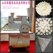 Automatic Dumpling Maker