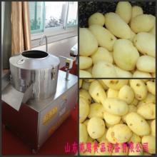 Automatic Potato Peeler Machine