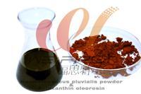 natural astaxanthin powder (A035,3.5%astaxanthin)