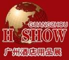 2011The 18th Guangzhou China International  Hotel   Equipment s and Supplies Exhibition