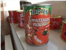 tomato paste 140g