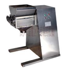 granulating machine/granulator