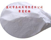 Polydextrose (Meal Fibre)