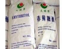 meso erythritol