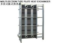 multi-section heat exchanger