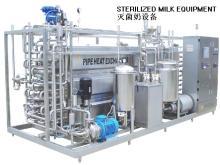 sterilized   milk  machine
