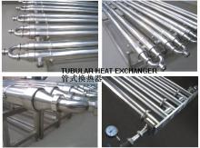 pipe heat exchanger