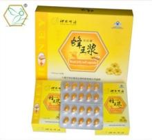 Royal Jelly Soft gel Capsules