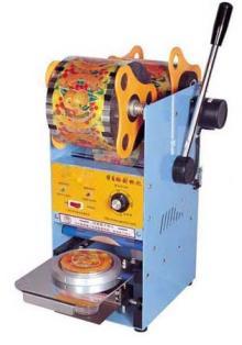 semi-automatic cup sealing machine
