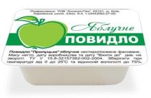 Portion pack Apple Marmalade 25g