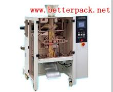 automatic bag form,fill and seal machine