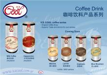 Coffee drinks (Cappuccino, Milk Coffee, Mocha, Latte etc)