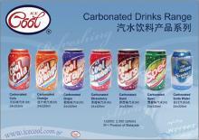 Carbonated water (Cola, Orange, Grape, Lemon-Lime, Strawberry, Sarsi, soda water)