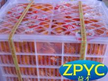 Fresh baby nanfeng mandarin